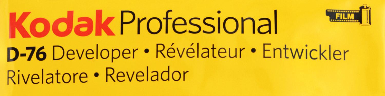 Kodak D-76 film developer logo © Sasha Krasnov Photography